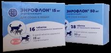 ЭНРОФЛОН® таблетки